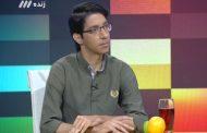 فیلم: محمد شریفی کیاسری دارنده ی مدال طلای المپیاد ریاضی جهان مهمان برنامه حالا خورشید