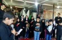 مراسم اربعین حسینی در مدارس منطقه چهاردانگه برگزار شد