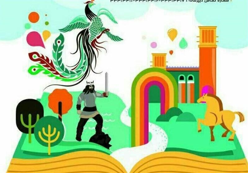 مازندران میزبان قصهگویان برتر کشور شد