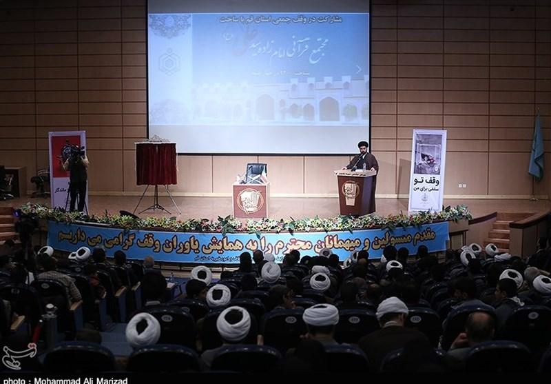 برپایی همایش ملی انجمن مطالعات برنامه درسی ایران در مازندران