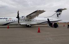 پروازهای فرودگاه رامسر در برخی روزهای هفته لغو شد