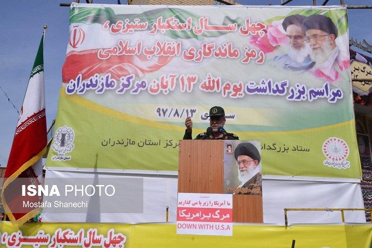 آبان امسال، نقطه آغاز شکست پروژه جنگ اقتصادی علیه ایران است