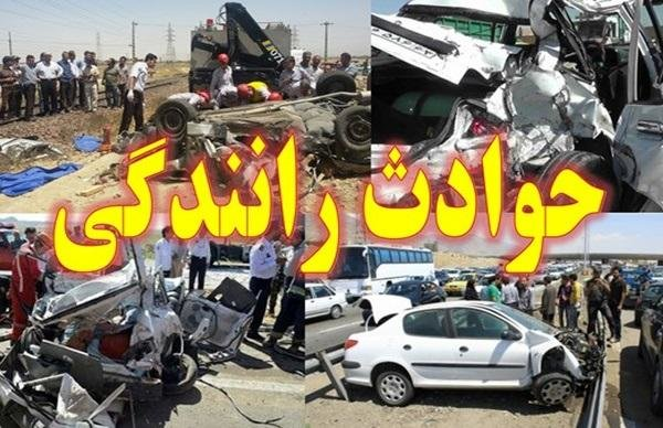 برخورد مرگبار 2 خودرو و عابر در وسط میدان بلده نور