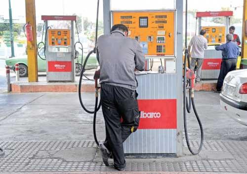 اطلاعیه تعطیلی موقت پمپ بنزین کیاسر + اصلاحیه ( لغو تعطیلی )