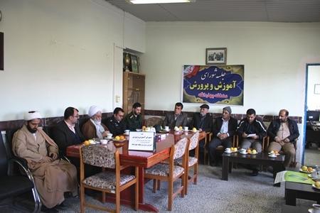 جلسه شورای آموزش و پرورش منطقه چهاردانگه، در آذر ماه 1397تشکیل شد