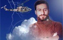 مازندران| یادواره سرلشگر خلبان شهید احمد کشوری برگزار میشود