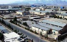 جویبار پایلوت شهرکهای صنعتی فعال مازندران تبدیل شد