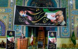 گزارش تصویری نهمین سالگرد درگذشت مرحوم کردان در ساری