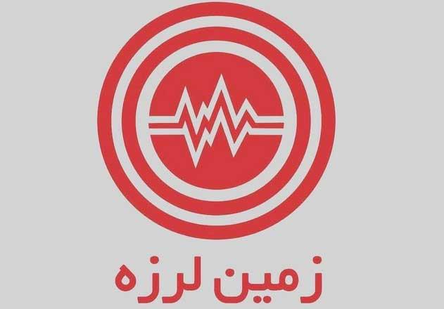 وقوع زلزلههای بسیار در چهاردانگه به دلیل مجموعه گسلهای زیاد این منطقه است