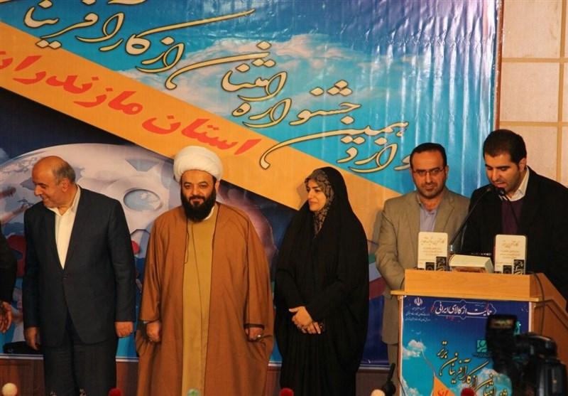 برپایی جشنواره تجلیل از کارآفرینان مازندران در ساری