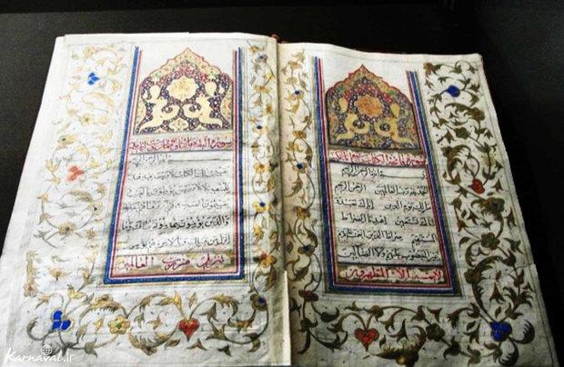 اهدای ۴ قطعه زمین برای ساخت مراکز قرآنی در مازندران