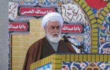 فایل صوتی: نماز جمعه چهاردانگه به امامت حجت الاسلام تیموری – 2 فروردین 98
