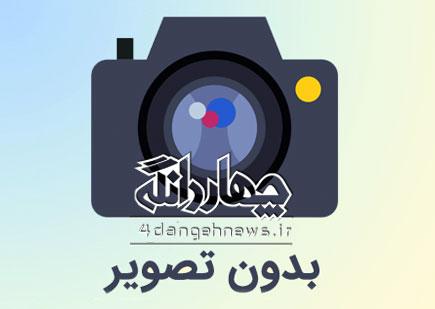 ساری| کارگاههای معدنی ناایمن در مازندران تعطیل شد