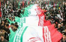 مسیر های راهپیمایی 22 بهمن در بخش های چهاردانگه، دودانگه و کلیجانرستاق
