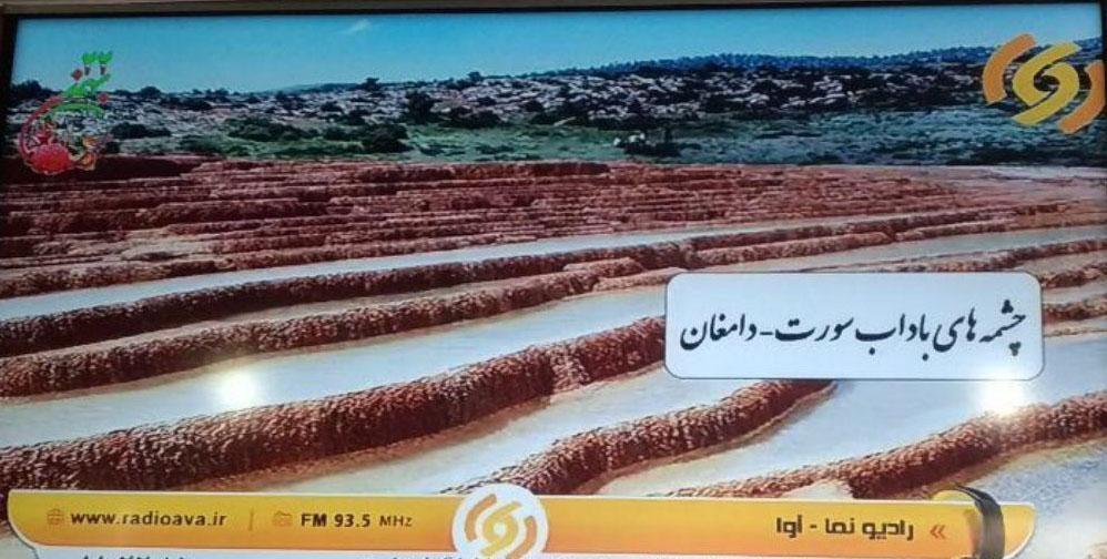 سمنانی ها پس از آب ، خاک مازندران را هم می خواهند ! + تصویر