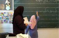 همایش آموزگاران مولف مازندران برگزار شد