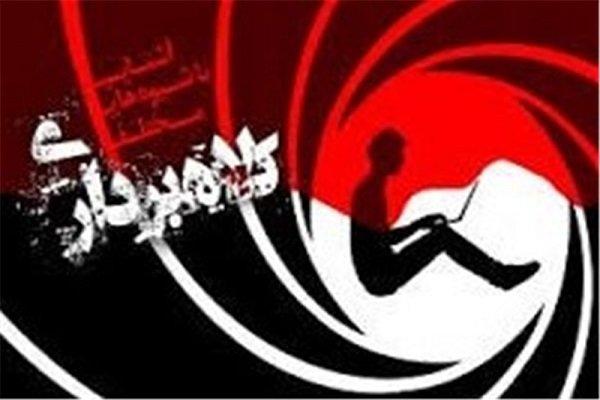 کلاهبردار میلیاردی طلاجات در ساری دستگیر شد