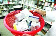 داروی بیماران خاص مازندران هم هست و هم نیست!