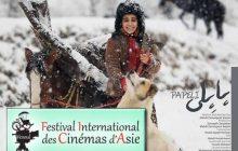 حضور مستند « پاپلی » در جشنواره «وزول» فرانسه