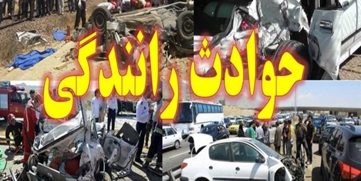 مرگ تلخ پدر و پسر در سانحه رانندگی جاده کیاسر