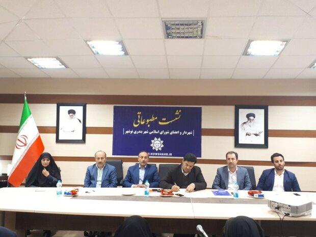 یک چهارم بدهی شهرداری تسویه شد/ احداث پارک آبی در نوشهر