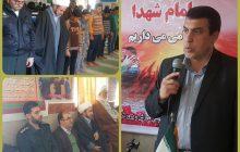 چهارمین یادواره شهدای دانش آموزی و فرهنگیان منطقه چهاردانگه برگزار شد+ تصاویر