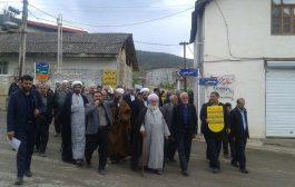 راهپيمايي نماز گزاران جمعه كياسر بعد اقامه نماز در حمايت از سپاه پاسداران