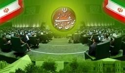 اسامی نمایندگان شهرستان ساری و اراء آنها  در 10 دوره مجلس شورای اسلامی