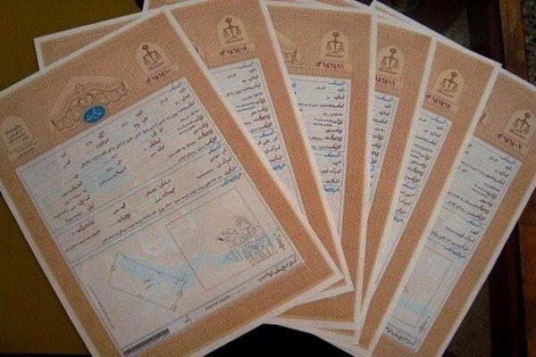۶۸۷ جلد سند مالکیت اراضی دولتی در مازندران صادر شد