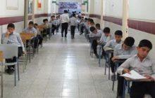 ممنوعیت برگزاری امتحانات در روز بیست و سوم ماه مبارک رمضان