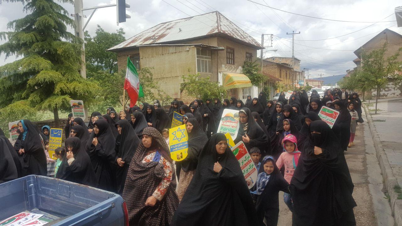 غریو پرشور مردم علوی تبار بخش چهاردانگه در روز قدس + تصاویر