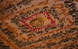 تصاویر: خانهای با سقف معرق قرآنی در کیاسر