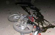 تصادف زنجیره ای و فوت راکب موتورسیکلت در بهشهر