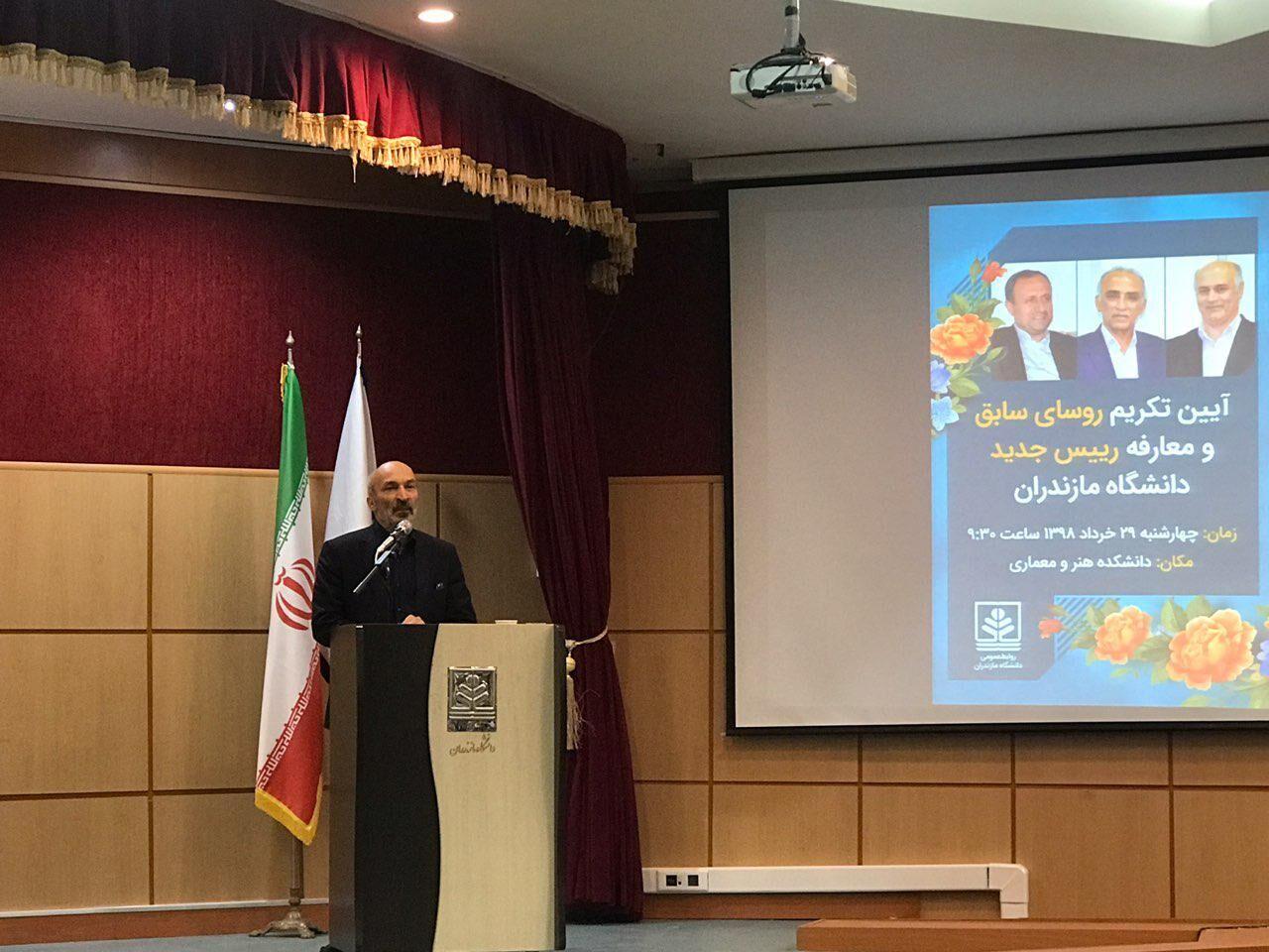 دانشگاه مازندران در تحول زندگی مردم استان نقشی ندارد