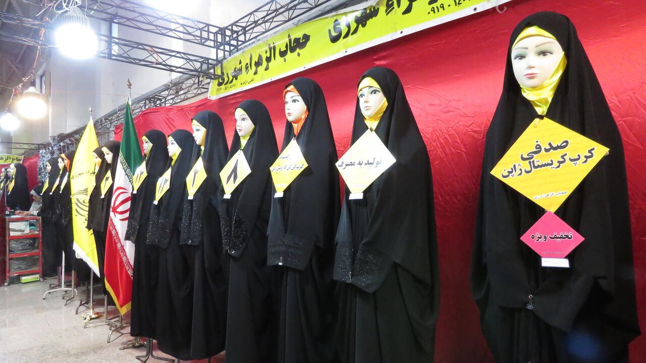 نمایشگاه-مد-و-لباس؛-نقش-ایرانی-بر-تار-و-پود.jpg