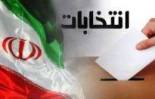 رقابتهای انتخاباتی در مرکز مازندران با حضور پر تعداد کاندیدای چهاردانگه ای