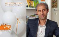 گفتگوی اختصاصی با مدیرعامل چهاردانگه ای انجمن ام اس مازندران