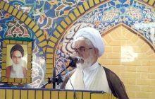 فایل صوتی: نماز جمعه چهاردانگه به امامت حجت الاسلام تیموری – 14 تیر ۹۸
