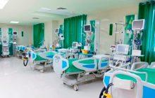 توسعه بیمارستانهای تامین اجتماعی ساری و نکا آغاز شد