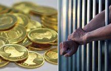 حدود یکسوم زندانیان جرائم غیر عمد مازندران بدهکاران مهریه هستند
