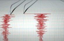 زلزله شرق مازندران را لرزاند