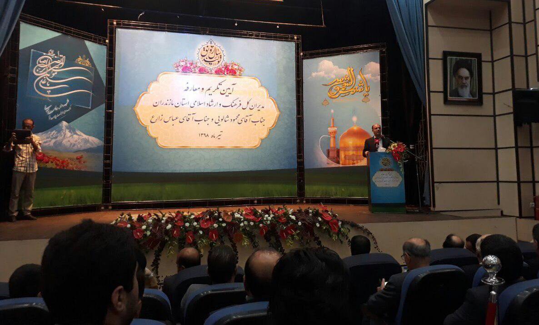 مدیرکل-جدید-فرهنگ-و-ارشاد-اسلامی-مازندران-معرفی-شد.jpg