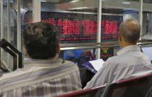 کاهش ۶ درصدی ارزش معاملات بورس منطقه ای مازندران