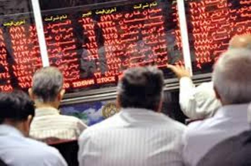 افت-شدید-ارزش-معاملات-سهام-در-بازار-بورس-مازندران.jpg