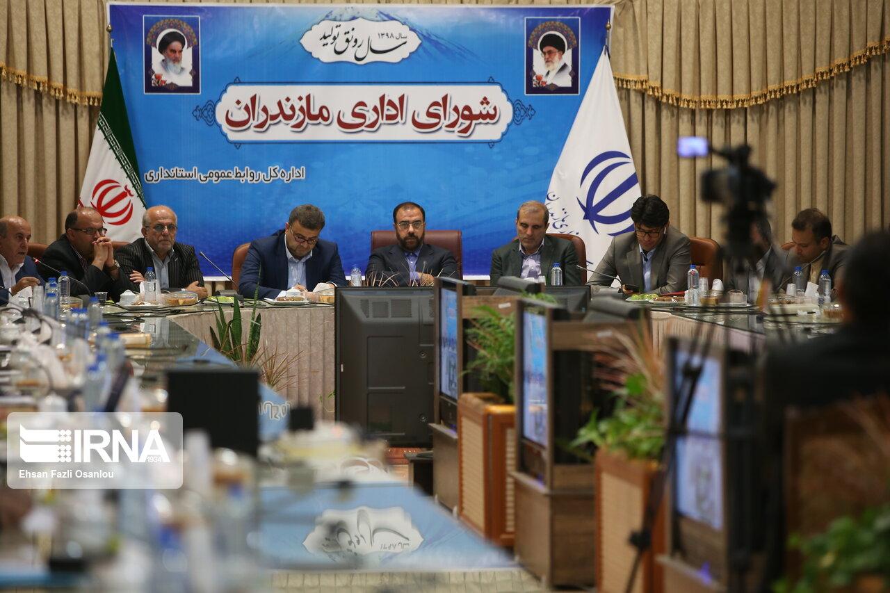 ایرنا - جلسه شورای اداری مازندران