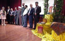 برترینهای جشنواره کتابخوانی رضوی در جویبار تجلیل شدند