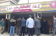 راهاندازی کافه کتاب خبر به مناسبت روز خبرنگار