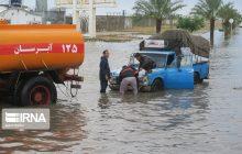 رکوردزنی بارش باران در نخستین ماه تابستان در مازندران