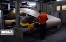 سرنوشت ناتمام حدود ۶۰۰ طرح صنعتی در مازندران
