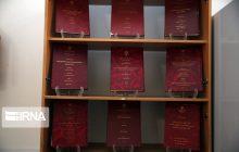 پایاننامههای دانشجویی بخش کشاورزی مازندران حمایت میشوند